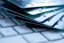 Visa,Mastercard sau card salarial-alege cardul bancar  de la BCR și ai banii tăi oricînd și oriunde!